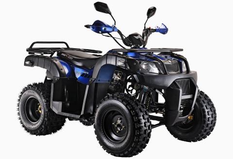 ATV 250 Utility