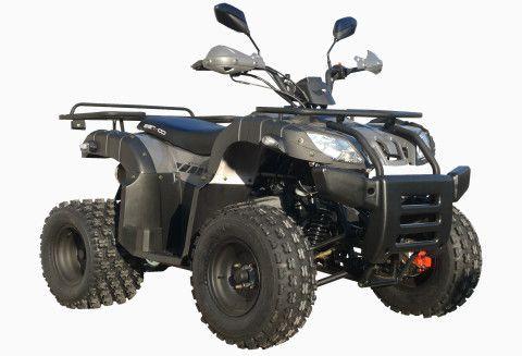ATV 150 Utility
