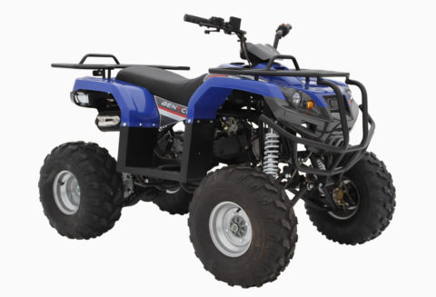 ATV 150 U